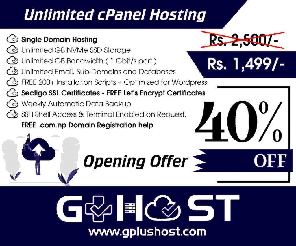 Gplus Host Discount